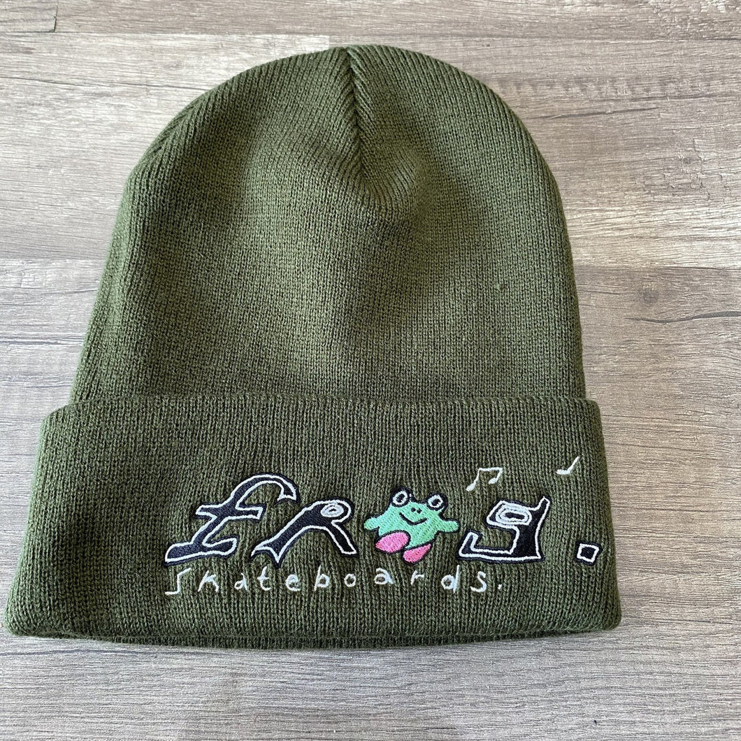 Frog Happy Dirty Beanie