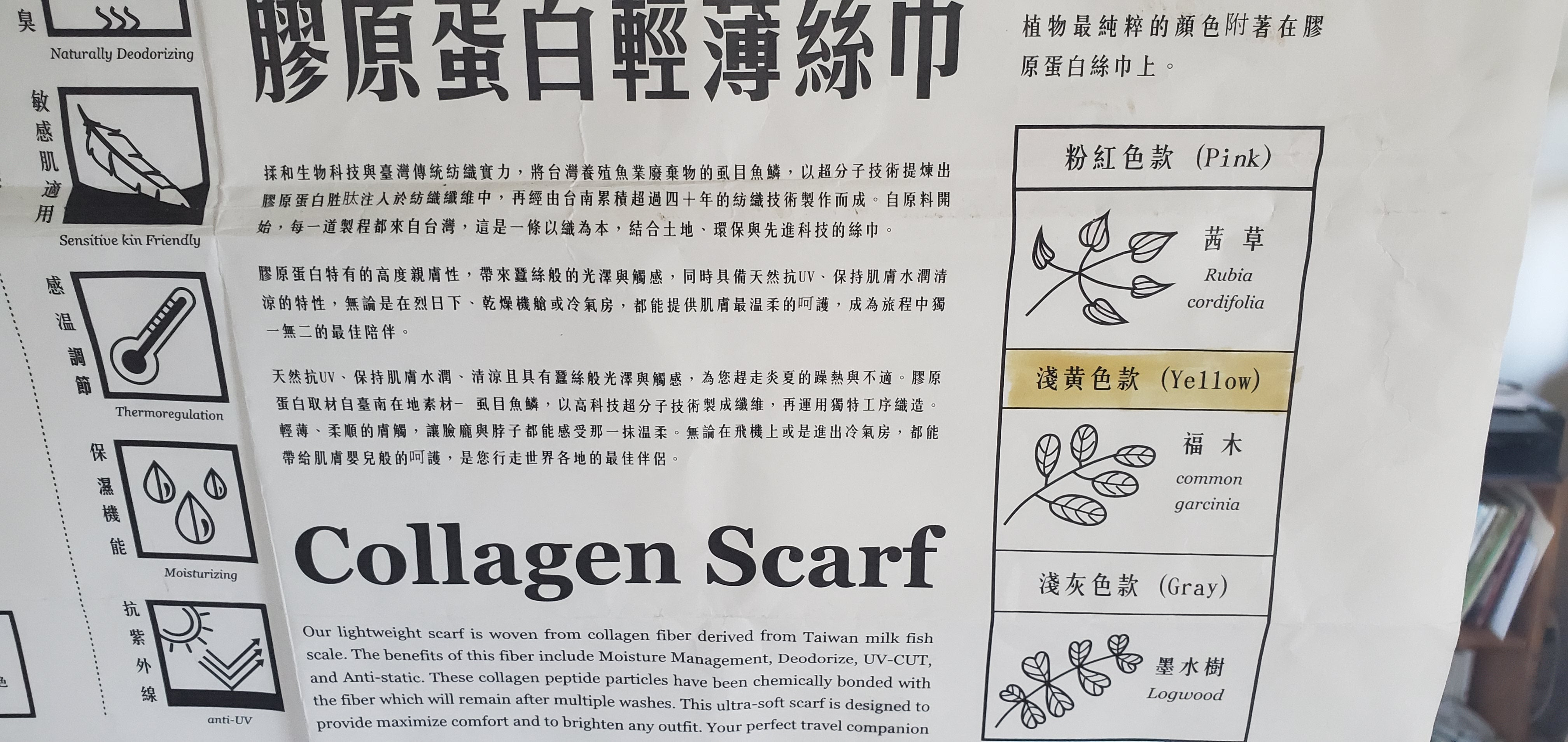 Collagen Scarves