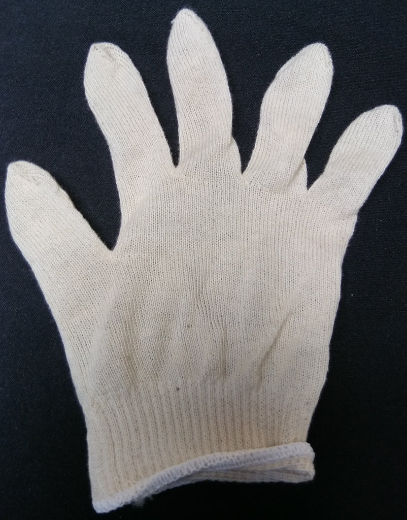 Underglove - Dozen Small (White Band)