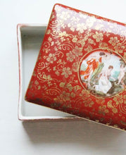 Circa 1960s Gilt Painted Porcelain Box