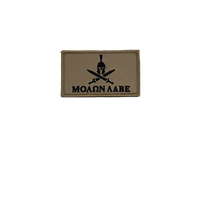 Molon Labe Embroidered Hook and Loop Embroidered Patch - Star Spangled LLC