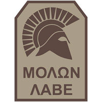 Molon Labe Spartan Embroidered Hook Back Morale Patch - Star Spangled LLC
