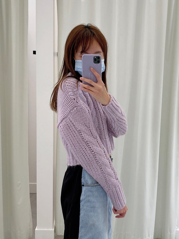Twisted Knit Crop Cardigan
