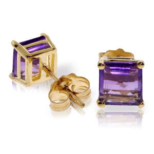 1.75 Carat 14K Solid Gold Accomplished Amethyst Earrings
