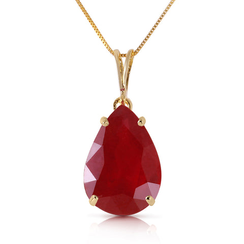 5 Carat 14K Solid Gold Born A Lioness Ruby Necklace