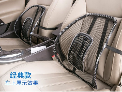 Summer Cooling Mesh Lumbar Ergonomic Car Seat Back Cushion Back Massage Cushion Pad Support Home Office Car Multi function