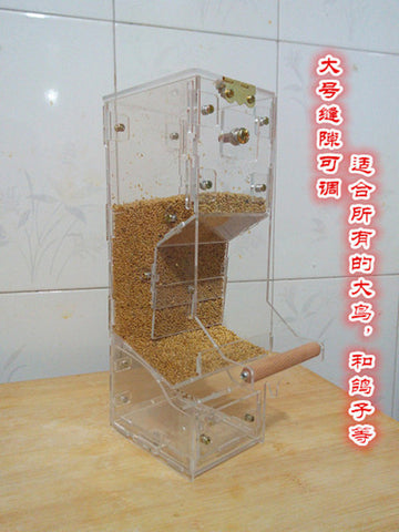 Tidy Seed No-Mess Bird Feeder Parrot Food Container Budgerigar Canary Cockatiel Finch  M L