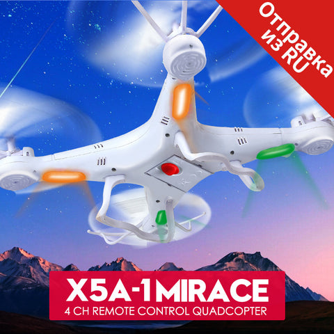 Original Syma X5A-1 (Not X5A) Drone 2.4G 4CH RC Helicopter Quadcopter with No Camera,Aircraft Dron for Novice Ship from Russia