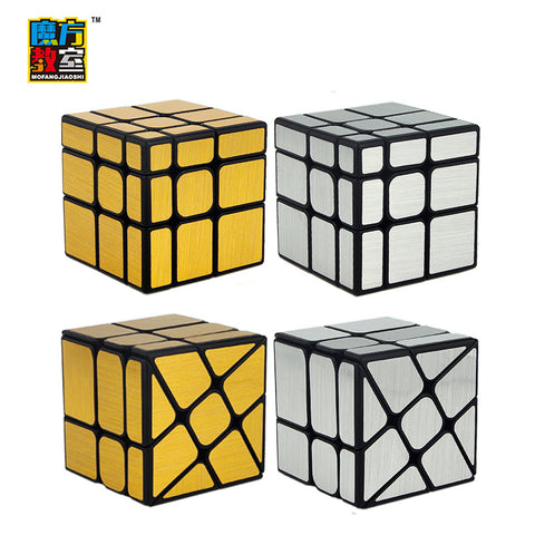MoYu 57mm Magic Cube Block Skewb Mirror Speed Professional Puzzle Cube Fidget cube Toys cubo magico