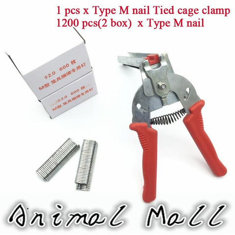 Type M Nail Tied Cage Pliers Colombard Rabbit Cage Fox Cage Semiautomatic Calliper Buckle Clamp M Naildrawers