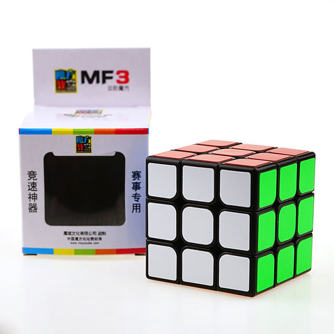 MoYu 57mm 3x3x3 Three Layers Cube Puzzle Hand Spinner Toy Profissional Magic Speed Cube Puzzle Educational Toys Cubo Magico