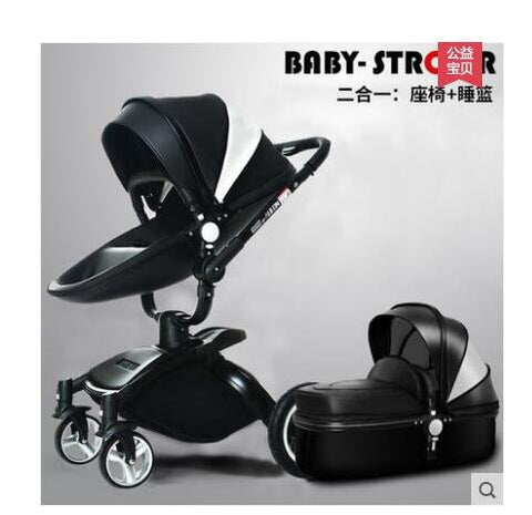 Free Shipping Luxury Baby Stroller Leather Fashion Carriage European Pram Suit for Lying and Seat