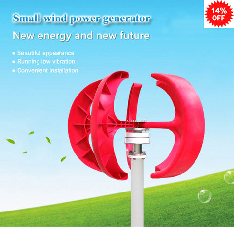 300W Vertical generator 12v 24V 48v Wind Turbine Generator Home Wind mill system Maximum power 310w two colors options