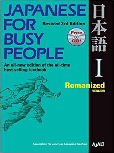Japanese for Busy People 1 (Romanized Version)