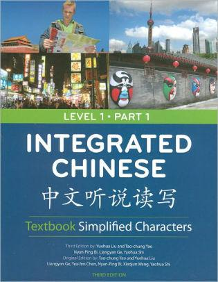 Integrated Chinese, Level 1 Part 1, 3rd Ed., Textbook