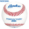Perfection NFHS Baseballs