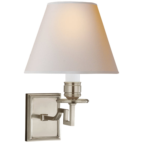 Visual Comfort AH 2000BN-NP Alexa Hampton Traditional Dean Single Arm Sconce in Brushed Nickel