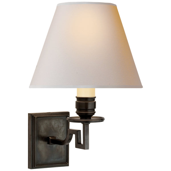 Visual Comfort AH 2000GM-NP Alexa Hampton Traditional Dean Single Arm Sconce in Gun Metal