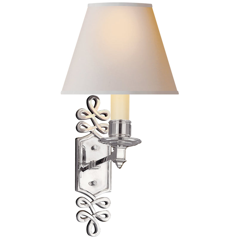 Visual Comfort AH 2010PN-NP Alexa Hampton Ginger Single Arm Sconce in Polished Nickel