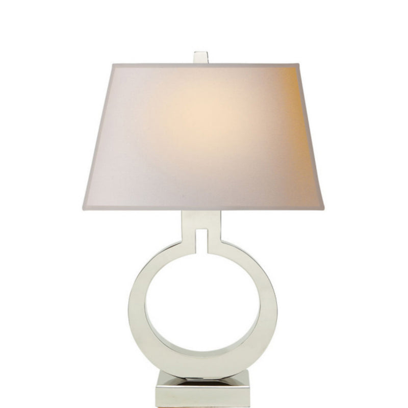 Visual Comfort CHA 8969PN-NP Chapman & Myers Ring Form Small Table Lamp in Polished Nickel