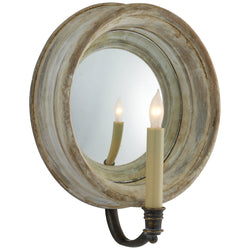 Visual Comfort CHD 1186OW Chapman & Myers Chelsea Medium Reflection Sconce in Old White