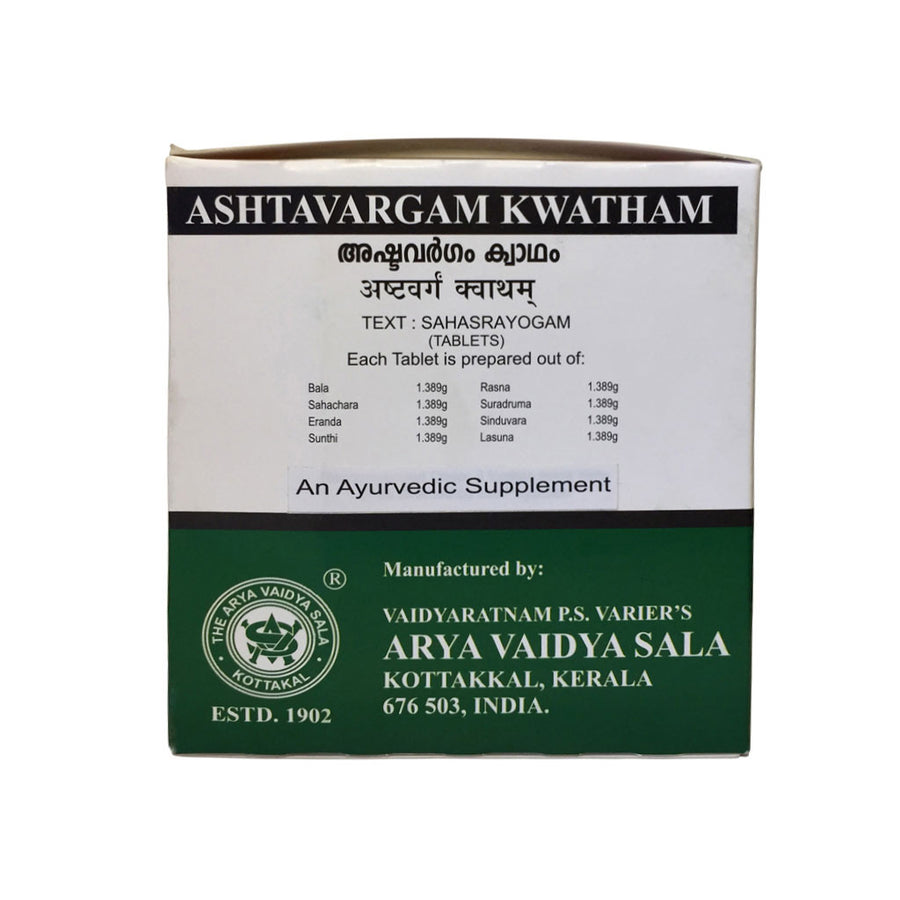 Ashtavargam Kwatham Box, Ayurvedic Product manufactured by Arya Vaidya Sala, Kottakkal Ayurveda for USA Distribution