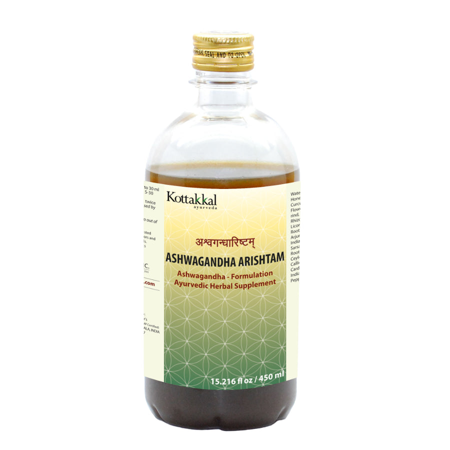 Ashwagandha Arishtam Bottle, Ayurvedic Product manufactured by Arya Vaidya Sala, Kottakkal Ayurveda for USA Distribution