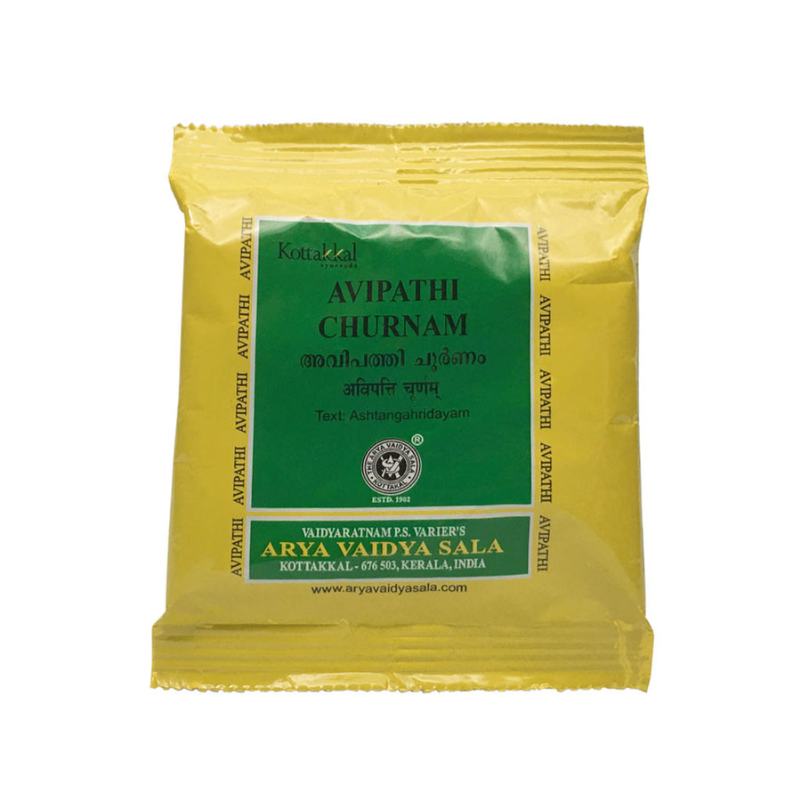 Avipathi Churnam Packet, Ayurvedic Product manufactured by Arya Vaidya Sala, Kottakkal Ayurveda for USA Distribution