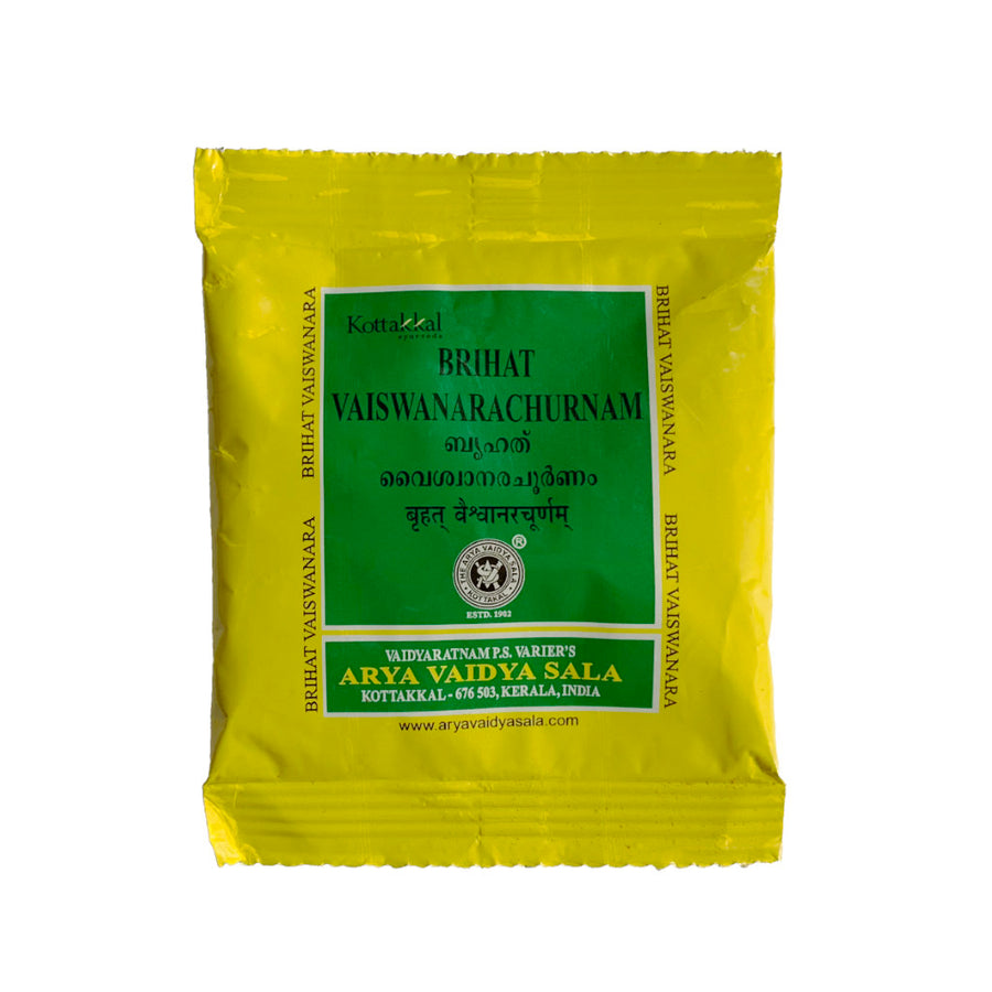 Brihat Vaiswanara Churnam Packet, Ayurvedic Product manufactured by Arya Vaidya Sala, Kottakkal Ayurveda for USA Distribution