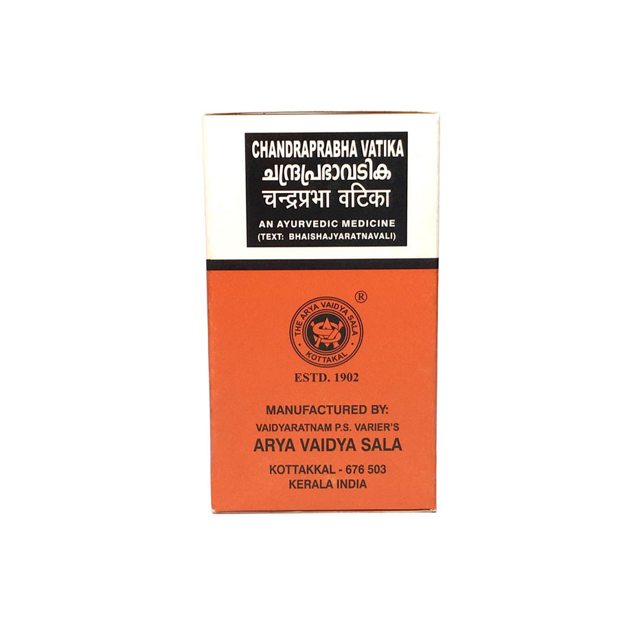 Chandraprabha Vatika Box, Ayurvedic Product manufactured by Arya Vaidya Sala, Kottakkal Ayurveda for USA Distribution