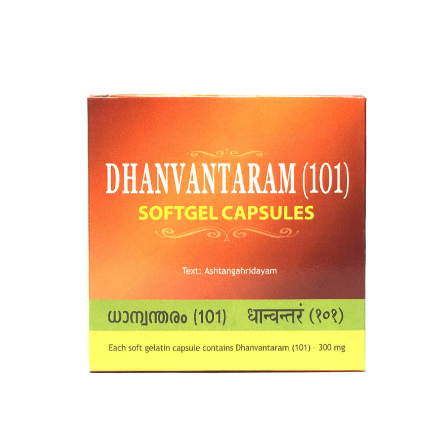 Dhanwantaram (101) SoftGel Capsule Box, Ayurvedic Product manufactured by Arya Vaidya Sala, Kottakkal Ayurveda for USA Distribution