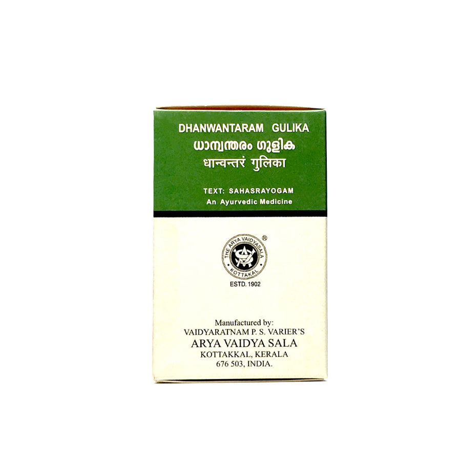 Dhanwantaram Gulika Box, Ayurvedic Product manufactured by Arya Vaidya Sala, Kottakkal Ayurveda for USA Distribution