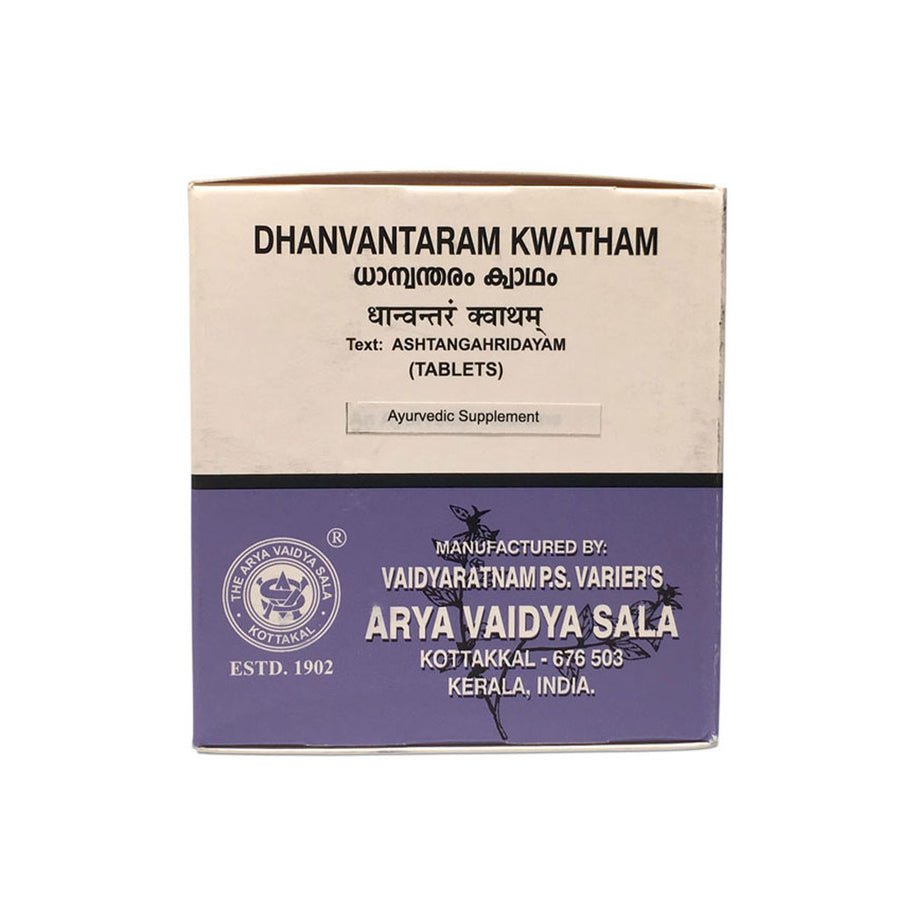 Dhanwantaram Kwatham Box, Ayurvedic Product manufactured by Arya Vaidya Sala, Kottakkal Ayurveda for USA Distribution