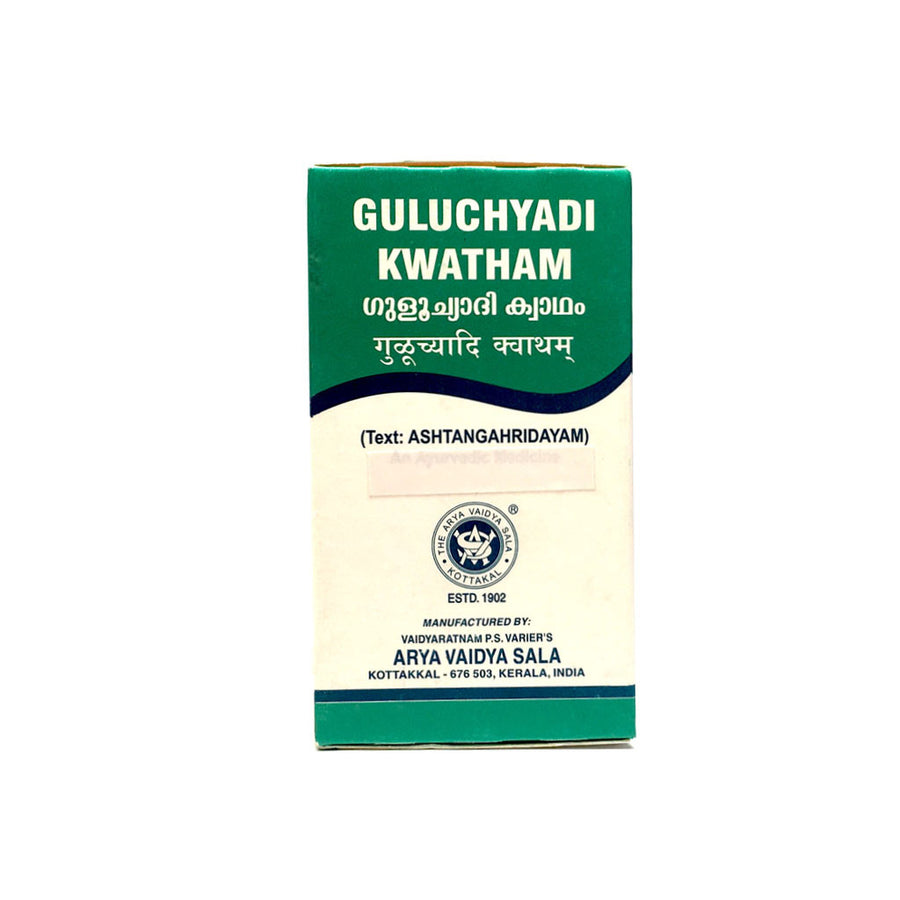 Guluchyadi Kwatham Box, Ayurvedic Product manufactured by Arya Vaidya Sala, Kottakkal Ayurveda for USA Distribution