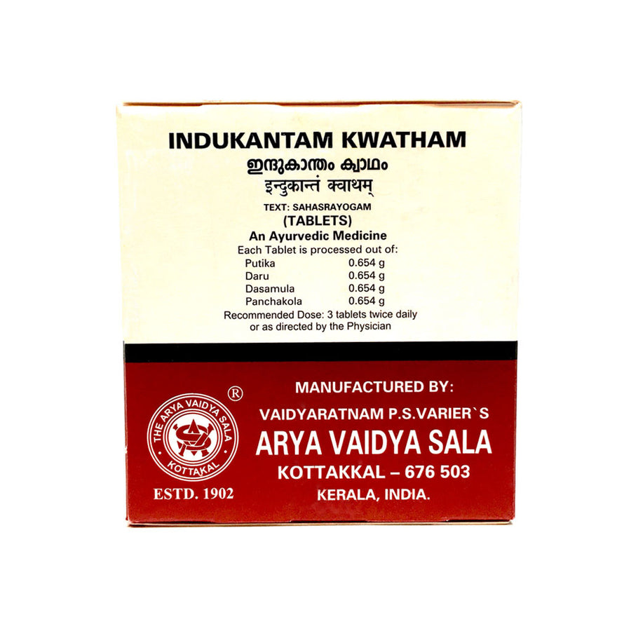 Indukantam Kwatham Box, Ayurvedic Product manufactured by Arya Vaidya Sala, Kottakkal Ayurveda for USA Distribution