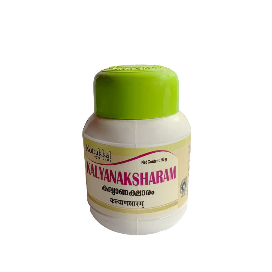 Kalyana Ksharam Bottle, Ayurvedic Product manufactured by Arya Vaidya Sala, Kottakkal Ayurveda for USA Distribution