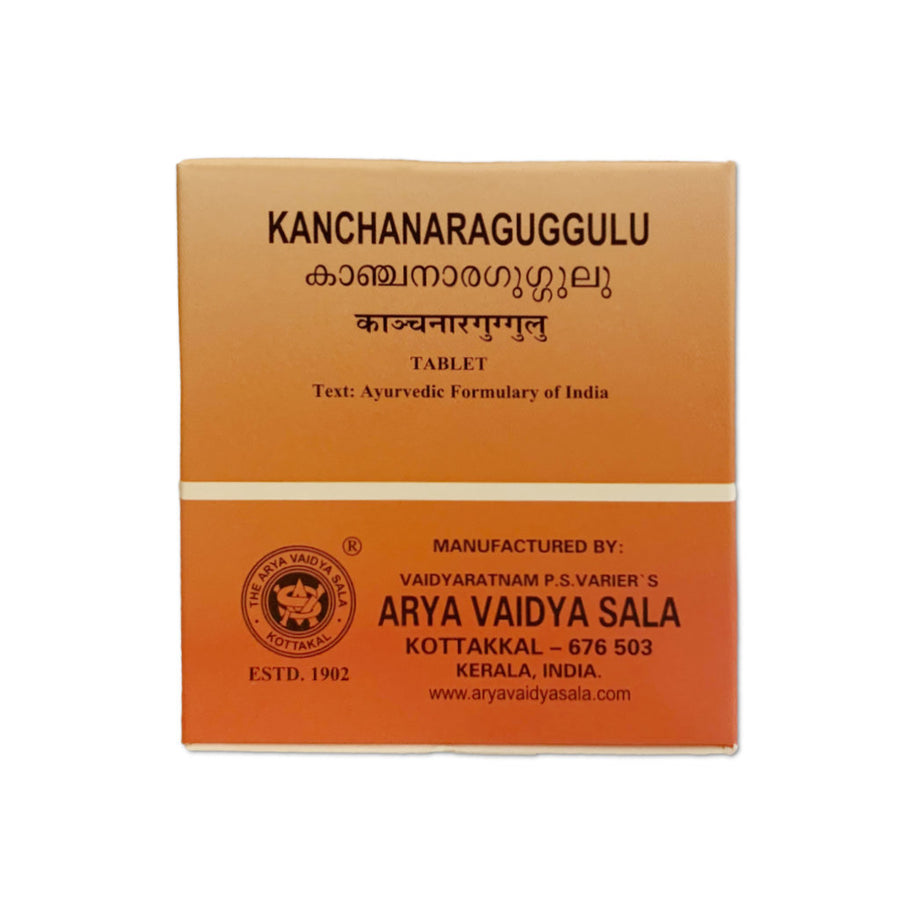 Kanchanara Guggulu Tablets Box, Ayurvedic Product manufactured by Arya Vaidya Sala, Kottakkal Ayurveda for USA Distribution