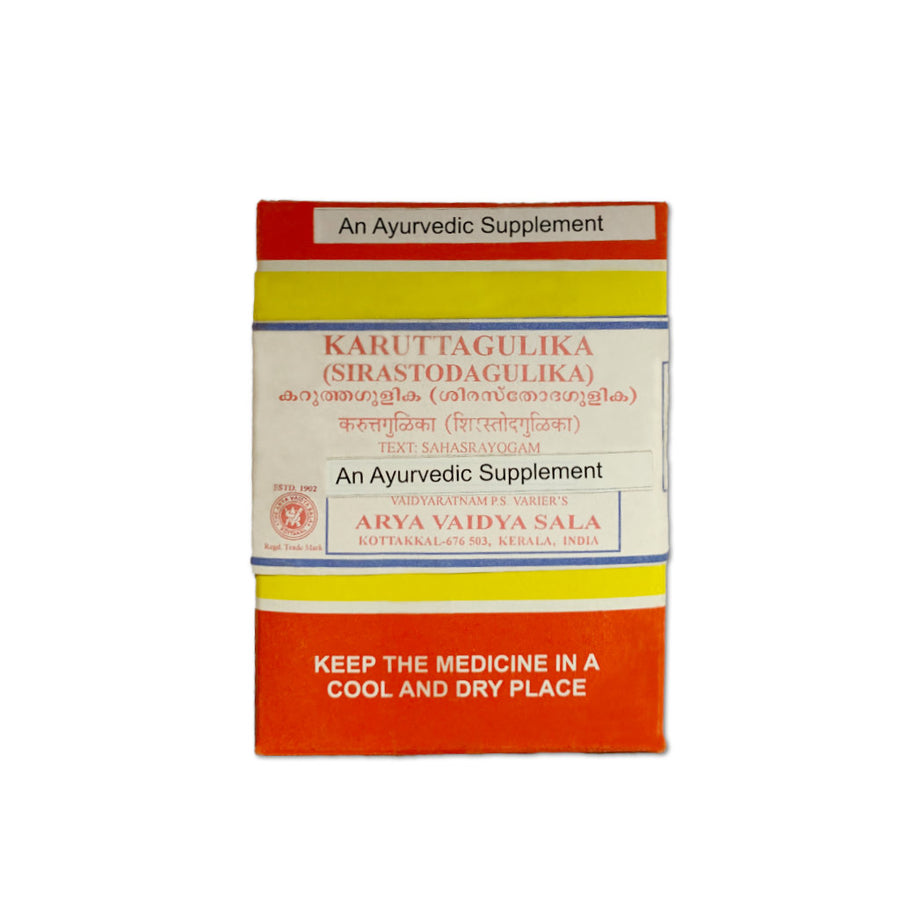 Karutta Gulika Box, Ayurvedic Product manufactured by Arya Vaidya Sala, Kottakkal Ayurveda for USA Distribution