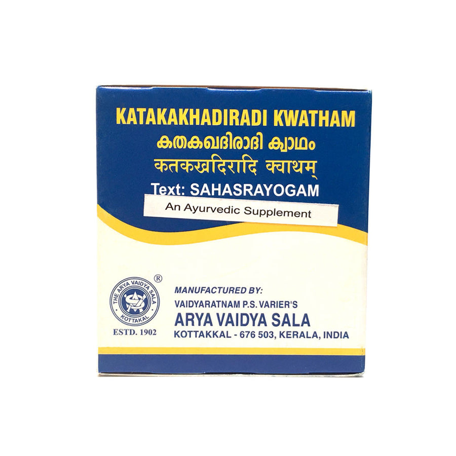 Katakakhadiradi Kwatham Box, Ayurvedic Product manufactured by Arya Vaidya Sala, Kottakkal Ayurveda for USA Distribution