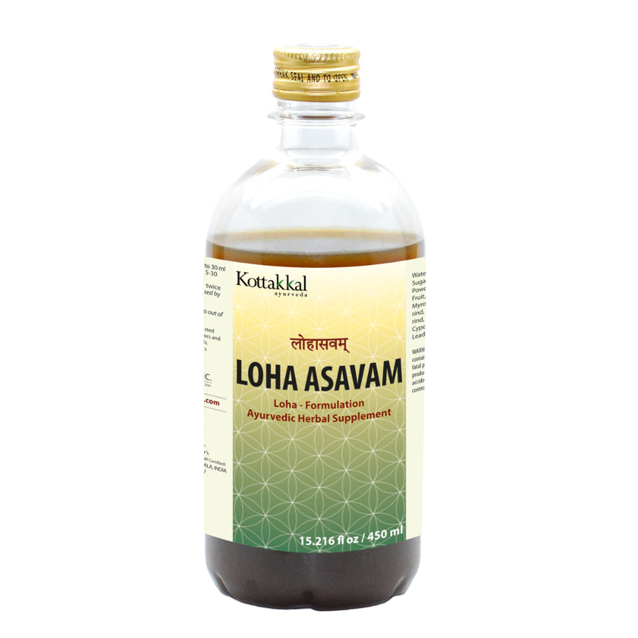 Loha Asavam Bottle, Ayurvedic Product manufactured by Arya Vaidya Sala, Kottakkal Ayurveda for USA Distribution