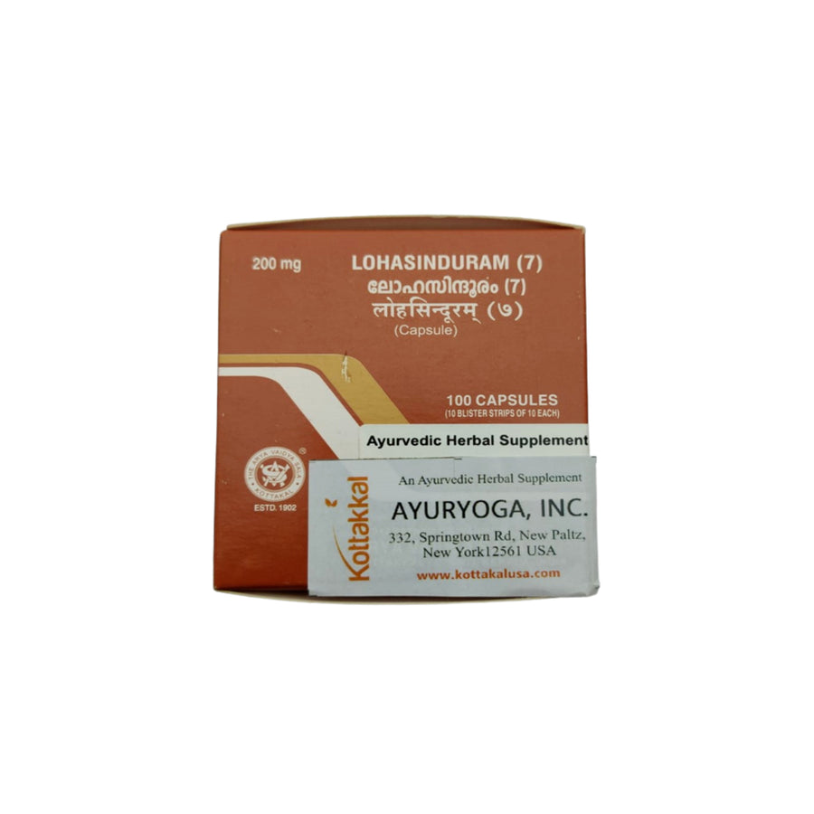 Lohasinduram (7) Bhasmam Capsule Box, Ayurvedic Product manufactured by Arya Vaidya Sala, Kottakkal Ayurveda for USA Distribution