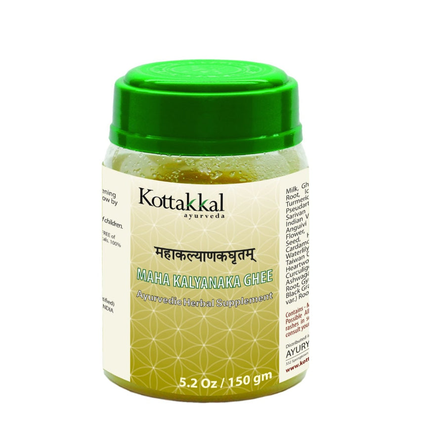 Maha Kalyanaka Ghritam Bottle, Ayurvedic Product manufactured by Arya Vaidya Sala, Kottakkal Ayurveda for USA Distribution