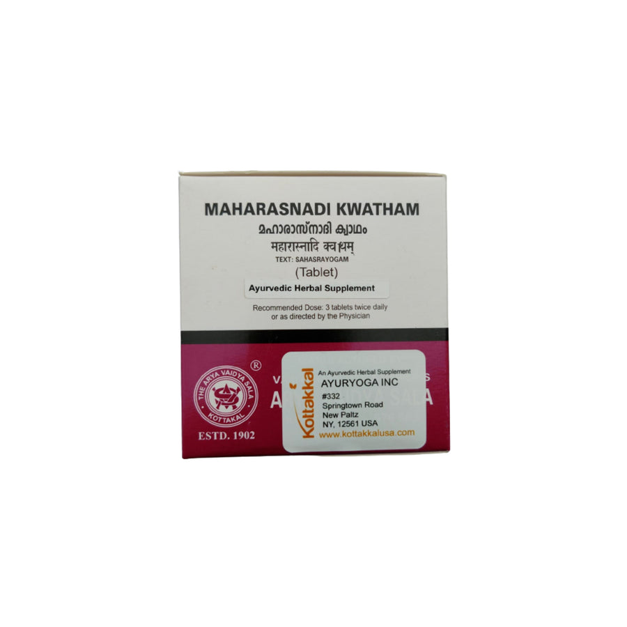 Maha Rasnadi Kwatham Box, Ayurvedic Product manufactured by Arya Vaidya Sala, Kottakkal Ayurveda for USA Distribution