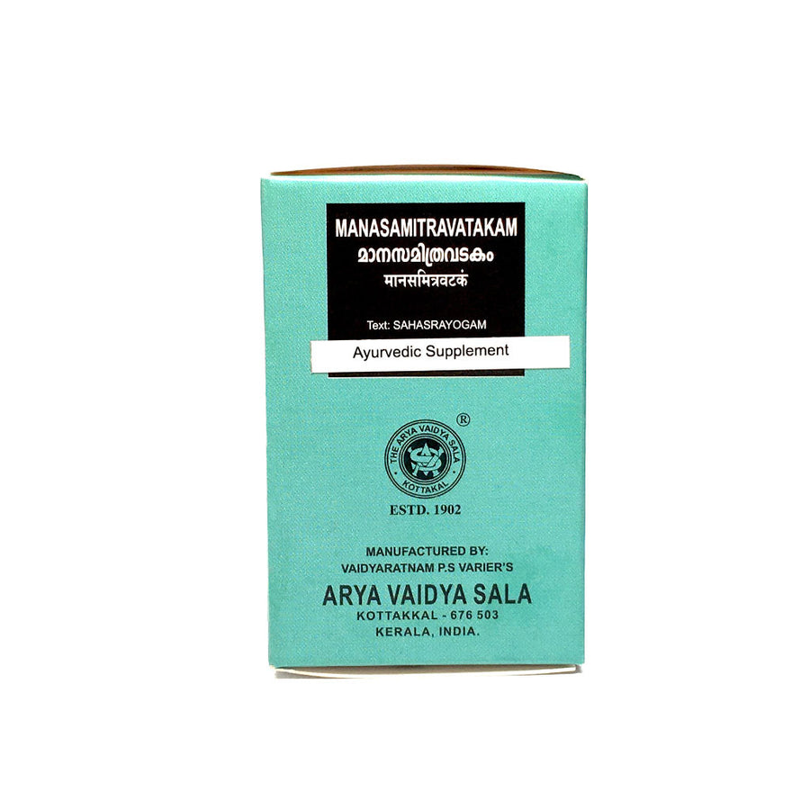 Manasamitra Vatakam Box, Ayurvedic Product manufactured by Arya Vaidya Sala, Kottakkal Ayurveda for USA Distribution