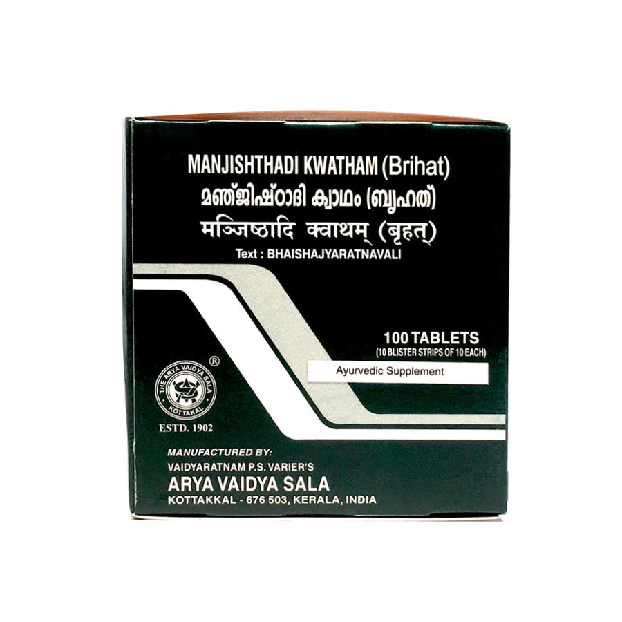 Manjishthadi Kwatham Box, Ayurvedic Product manufactured by Arya Vaidya Sala, Kottakkal Ayurveda for USA Distribution