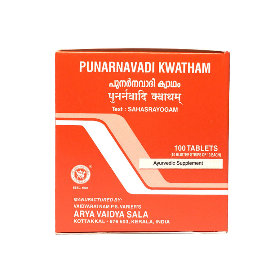 Punarnavadi Kwatham Box, Ayurvedic Product manufactured by Arya Vaidya Sala, Kottakkal Ayurveda for USA Distribution