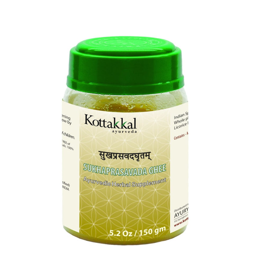 Sukhaprasavada Ghritam Bottle, Ayurvedic Product manufactured by Arya Vaidya Sala, Kottakkal Ayurveda for USA Distribution