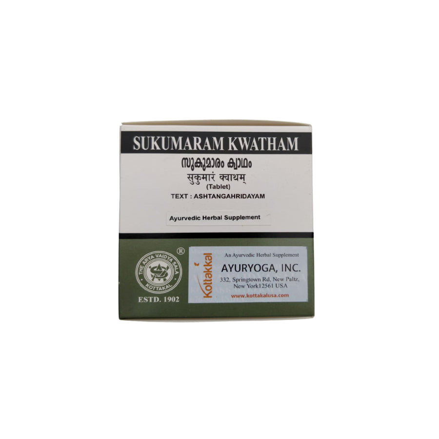 Sukumaram Kwatham Box, Ayurvedic Product manufactured by Arya Vaidya Sala, Kottakkal Ayurveda for USA Distribution