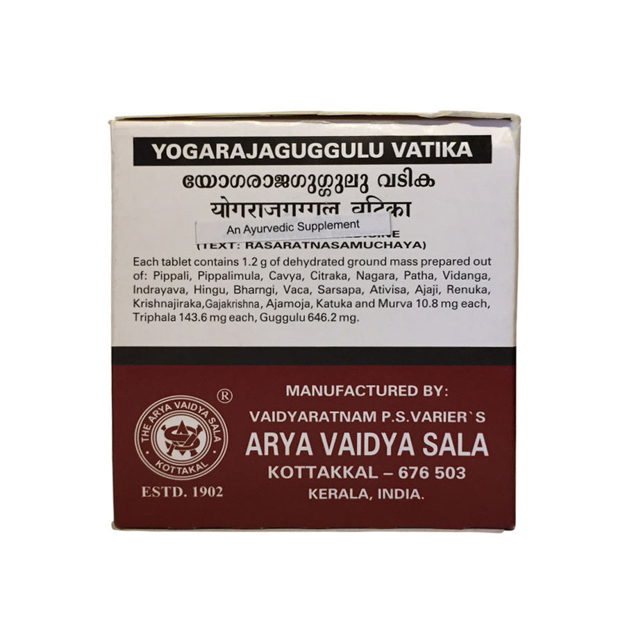 Yogaraja Guggulu Vatika Box, Ayurvedic Product manufactured by Arya Vaidya Sala, Kottakkal Ayurveda for USA Distribution