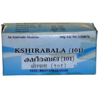 Kshirabala (101) Oil Bottle, Ayurvedic Product manufactured by Arya Vaidya Sala, Kottakkal Ayurveda for USA Distribution